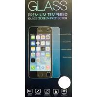 Cristal templado protector de pantalla Samsung Galaxy S7 Edge