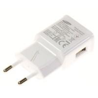 Enchufe Europeo con entrada USB carga rápida